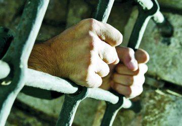 prison-ss_26658-360x250.jpg
