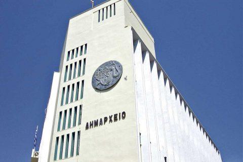 Δημαρχείο Αγρινίου