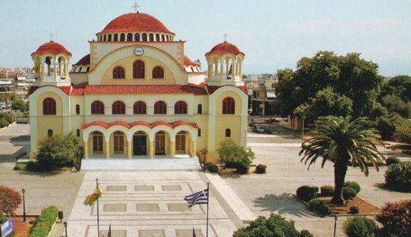 Άγιος Δημήτριος Αγρινίου