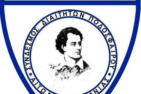 Σύνδεσμος Διαιτητών Ποδοσφαίρου Νομού Αιτωλ/νίας
