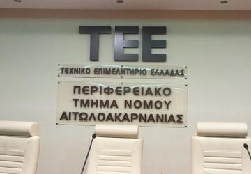TEE-Aitnias-neaait-360x250.jpg