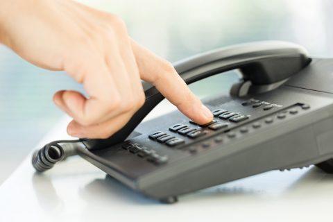 τηλέφωνο, phone