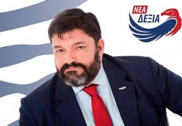 nea-dexia-360x250.jpg