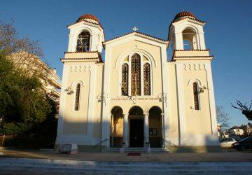 agia-triada-church-360x250.jpg