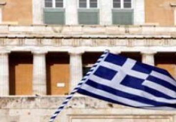 vouli-greek-flag-360x250.jpg