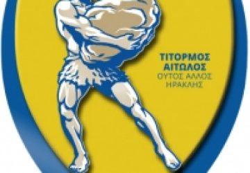 panaitolikos-logo-360x250.jpg