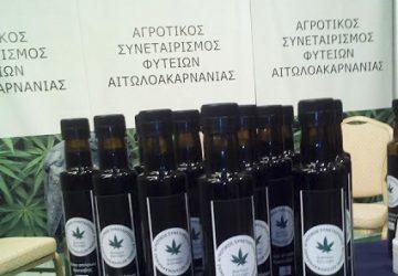 Aγροτικός-Συνεταιρισμός-Φυτειών-συμμετείχε-στην-Εκθεση-κάνναβης-στην-Θεσσαλονίκη-8-360x250.jpg