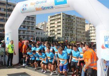 run-greece-360x250.jpg