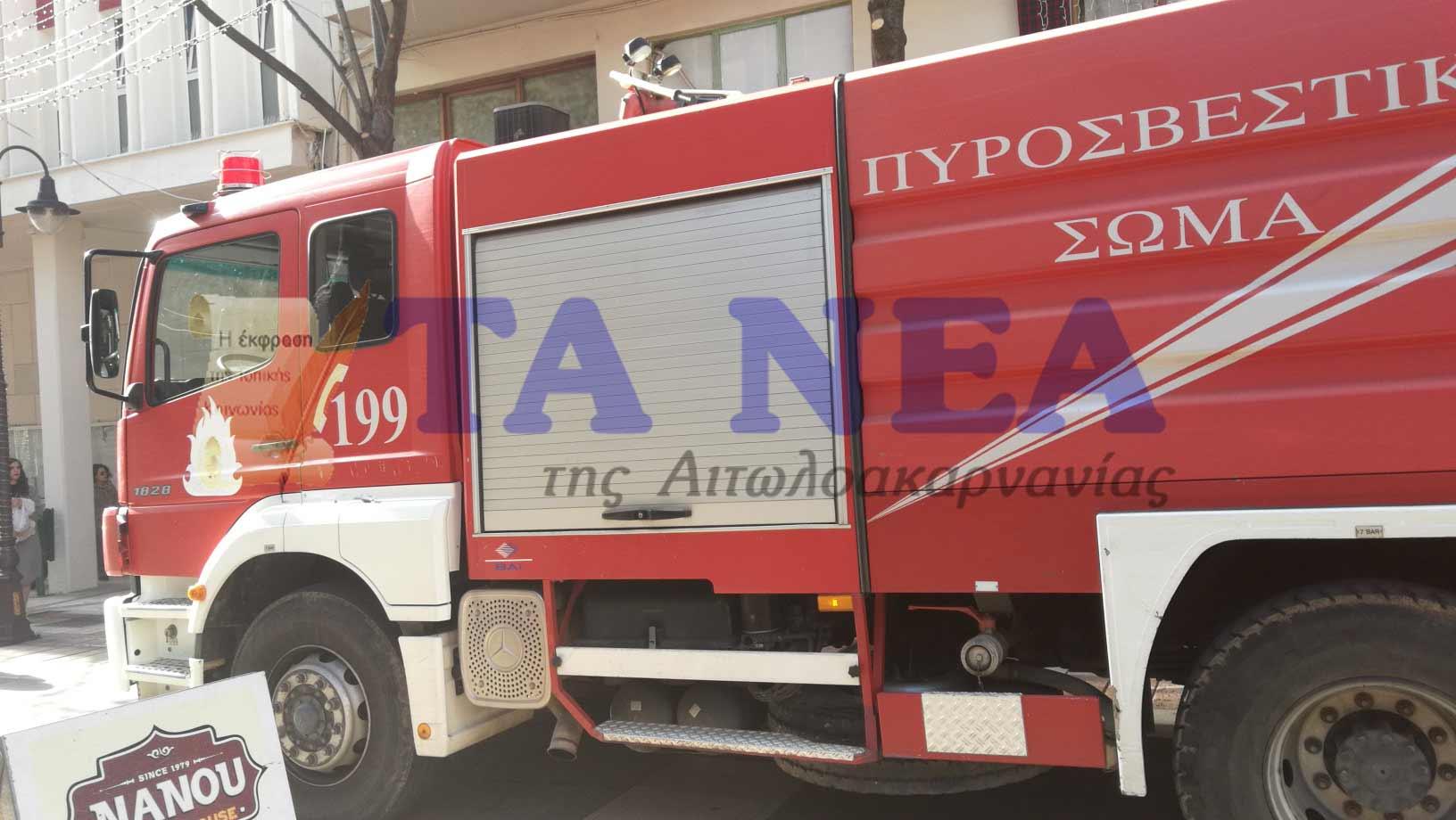 2a63e6dd97b Την επιχείρηση συντόνισε ο διοικητής της πυροσβεστικής Αγρινίου Ευστράτιος  Πετράκης ενώ μένει να προσδιοριστούν επακριβώς τα αίτια που προκάλεσαν τη  φωτιά.