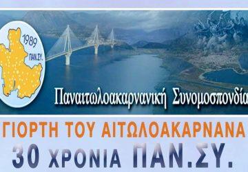 facebook_1547039840173ww-360x250.jpg