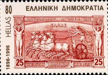 Greek-Olympic-Stamps-360x250.jpg
