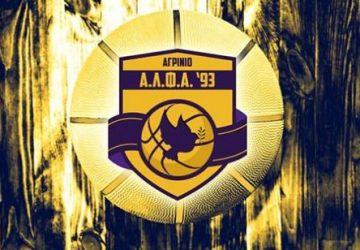 alfa93-360x250.jpg