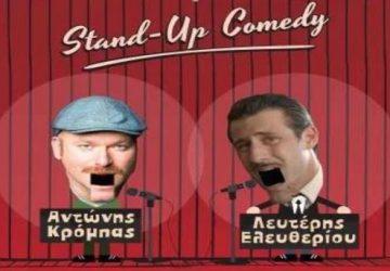 comedy-360x250.jpg