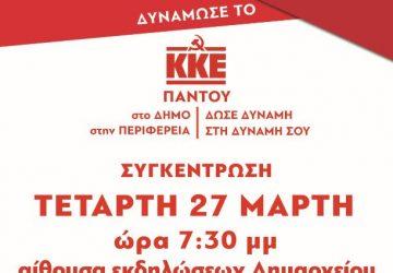 kke-thermo-360x250.jpg