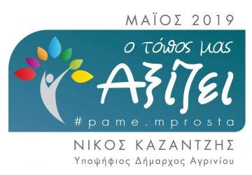 logo-Kazantzhs-360x250.jpg