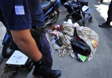 paremborio-police-360x250.jpg